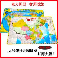 大�磁力中��地�D拼�D中�W生磁性地理政�^世界地形�和�益智玩具