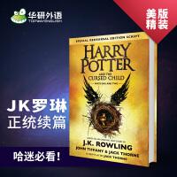 美版【赠魔杖笔】哈利波特与被诅咒的孩子 Harry Potter 8 华研原版 英文原版小说剧本 英文版