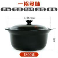 砂锅大容量炖锅韩式养生陶瓷煲燃气直烧汤锅耐高温沙锅煮粥煲