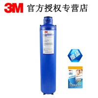 3M 全屋中央净水器AP903替换滤芯净水机耗材 AP917Ri活性炭去异味