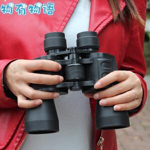 【每满200减100】物有物语 望远镜 新款微光夜视高倍清晰双筒防水手机军用望远镜便携演唱会户外用品
