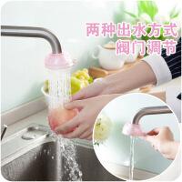 创意家居韩版厨房卫浴水龙头节水器 防溅花洒喷头自来水节水省水器