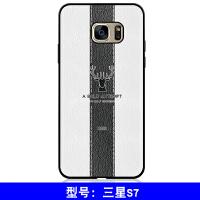 商务 三星s7 e手机壳 a8s s8 s9+手机壳 note8保护套 三星 s7 硅胶套 s8+壳 三星S7 白色