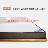 床垫软垫乳胶加厚垫被宿舍单人床褥子垫双人家用记忆棉海绵垫