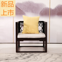 新中式沙发现代禅意客厅布艺沙发组合会所酒店新古典家具实木沙发定制 深棕色