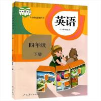 正版全新2018年新版小学pep四年级下册英语书 4下英 语 课本人民教育出版社教材教科书4年级下册绿色印刷 PEP人