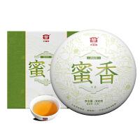 大益普洱茶叶 蜜香 生茶茶饼300g