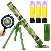 雷朗 儿童玩具抖音同款绝地迫击炮玩具可发射意大利炮射击男孩玩具枪求生吃鸡玩具模型