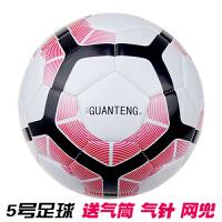 中考足球 3号儿童幼儿园足球4号五号小学生训练比赛球