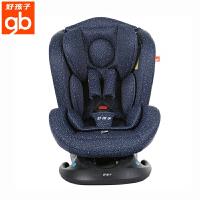 【当当自营】【支持礼品卡】好孩子儿童汽车安全座椅 0-6岁宝宝坐躺调节双向安装座椅CS599