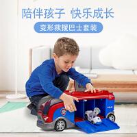 汪汪队立大功(PAW PATROL)新品儿童玩具巡逻车移动救援巴士套装男孩女孩玩具车