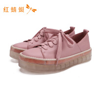 红蜻蜓女鞋春秋新款真皮厚底增高小白鞋女百搭休闲鞋板鞋