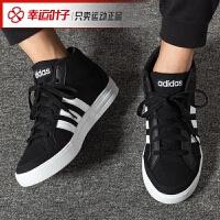 幸运叶子 Adidas阿迪达斯男板鞋冬季新款高帮保暖轻便休闲运动鞋bb9890