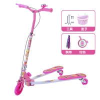 儿童蛙式滑板车4-5-6-12岁宝宝滑滑车三轮摇摆剪刀车划板车踏板车