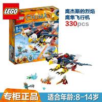 一号玩具 LEGO/乐高积木拼装玩具气功传奇鹰杰斯的烈焰鹰隼飞行机70142