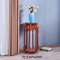 花架花几花架子木客厅置物架实木中式古典家具