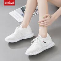 【新品抢鲜】Coolmuch女跑鞋轻便防滑飞织透气女生简约百搭运动休闲跑步鞋FLA801