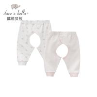 [2件3折价:47.1]两条装戴维贝拉 春开档裤 新生婴儿裤子DB6053