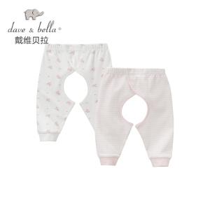 两条装戴维贝拉 春春秋开档裤 新生婴儿裤子DB6053