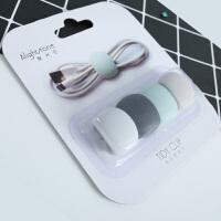 20180803200947722绕线器苹果手机数据线收线器充电线保护套耳机缠线器数据线收纳扣 四个装