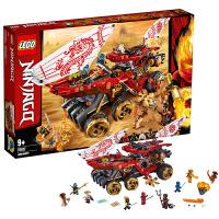 【当当自营】LEGO乐高 幻影忍者系列 70677 封赏之地战车