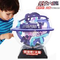 燃烧吧大脑3D立体磁力冲关迷宫走珠魔幻益智力球儿童玩具最强大脑节目