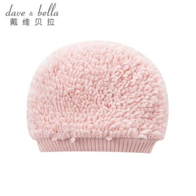 davebella戴维贝拉冬季女童羊毛针织帽子 女宝宝可爱帽子DB5997戴维贝拉 每周二上新  0-6岁品质童装