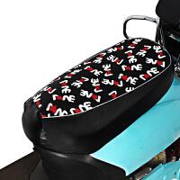 摩托车踏板车坐垫套防水全皮革 电动车电瓶车座垫套小龟车坐垫套