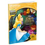 不能错过的迪士尼双语经典电影故事(官方完整版):爱丽丝梦游仙境