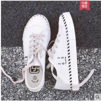 帆布鞋女韩版原宿百搭ulzzang板鞋学生ins街拍休闲鞋