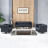 办公沙发茶几组合现代小户型三人位会客简约接待办公室沙发