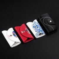 创意时尚中国风真皮钥匙包 特色出国礼物商务活动礼品可定制logo
