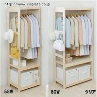简易实木衣柜衣帽架落地衣架松木衣橱衣架小型环保衣柜