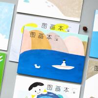 儿童图画本小学生卡通绘画本A4儿童空白纸画画本涂鸦本素描本绘图