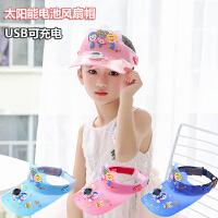 儿童太阳能风扇帽子卡通啵乐乐宝宝遮阳帽夏天户外空顶太阳帽