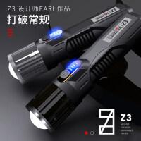 多功能家用小远射户外防水led迷你强光手电筒可充电超亮