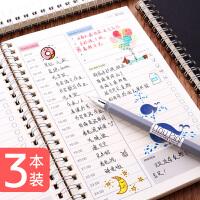每日计划本日程本学生时间管理本学习100天365日历记事表笔记本一日一页周计划学霸打卡随身考研安排效率手册