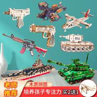【跨店每满100-50】3diy木质立体拼图木制拼图立体3D模型仿真乐器diy拼装拼插手工制作益智玩具照相机