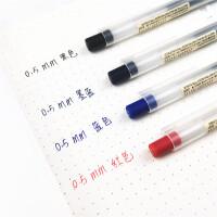 2019新款MUJI中性笔无印良品文具笔按动按压黑色彩色水笔0.5笔芯