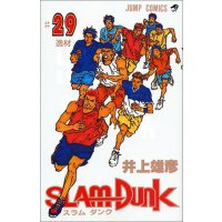 SLAM DUNK 29 ISBN:9784088718491