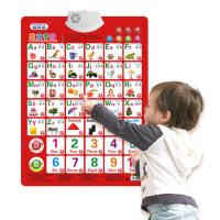猫贝乐儿童早教有声挂图认数字宝宝识字拼音发声字母表玩具0-3岁
