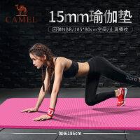 camel骆驼NBR瑜伽垫加厚回弹加长加宽初学者男女运动止滑瑜伽健身垫