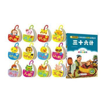 1-3岁婴儿翻翻玩具婴幼儿小孩子认水果动物交通拼音看图识字认字图片