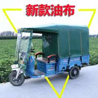 电动三轮车车棚车篷帆布雨棚车蓬防雨防寒加厚双面涂胶遮阳油布棚新品