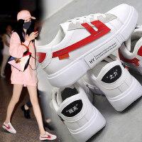 板鞋学生小白鞋女鞋子春秋冬季韩版时尚百搭休闲鞋平底单鞋