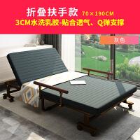 免安装乳胶折叠床办公室单人午休午睡床1.2米家用双人床陪护简易