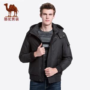 骆驼男装 秋冬新款男士加厚保暖外套韩版短款可脱卸帽羽绒服