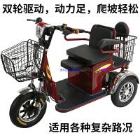 老人电动三轮车残疾人三轮电动车迷你型电瓶车三轮车出入电梯