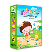 经典儿歌200首DVD正版幼儿胎教音乐儿童早教卡通动画高清光盘