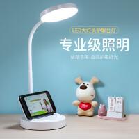 【满减优惠】LED台灯护眼书桌小学生用学习专用儿童写字床头可插电充电插两用